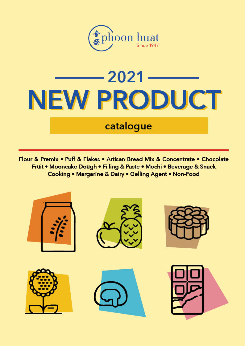 New Product Catalogue 2021